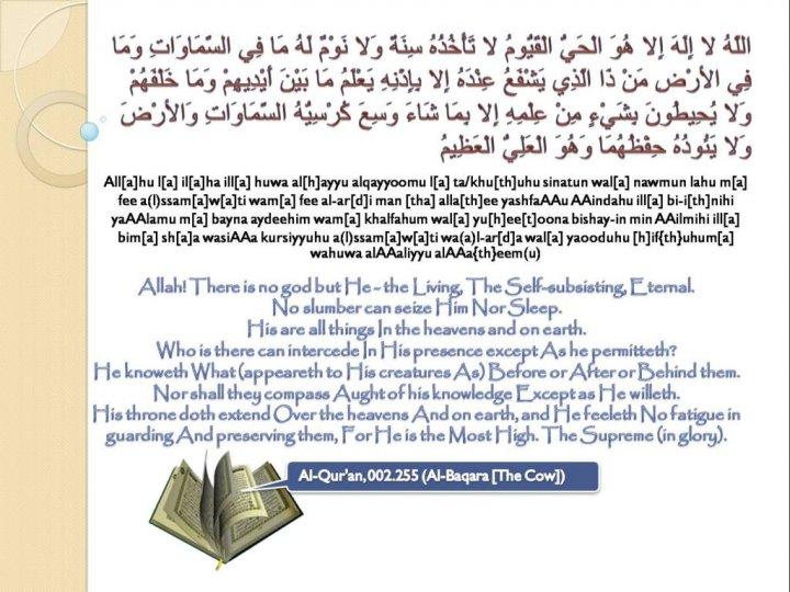 Ayat Kursi Dan Khasiatnya